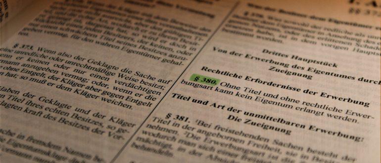 """Федеральный закон от 22 августа 1996 г. N 126-ФЗ """"О государственной поддержке кинематографии Российской Федерации"""""""