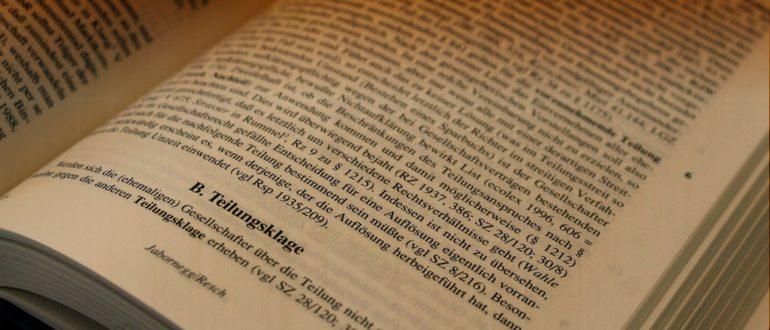"""Глава 3. Правовое положение (статус) гражданского служащего (ФЗ """"О государственной гражданской службе Российской Федерации"""")"""