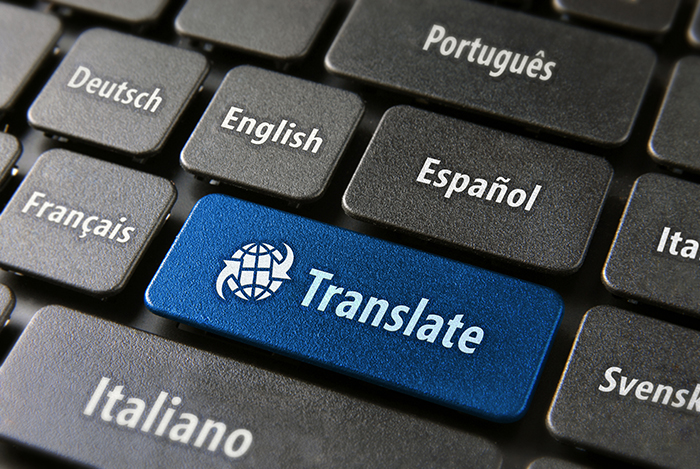 Что надо знать о переводе: интересные факты