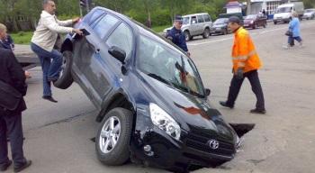 Поломка автомобиля из-за плохой дороги