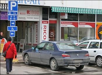 Платные парковки автомобилей в России