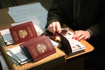 Закон о прописке и временной регистрации