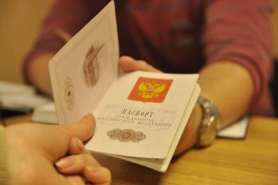 Вам отказали в получении гражданства РФ
