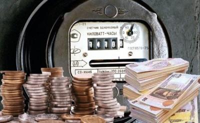 Уменьшение платежей за коммунальные услуги