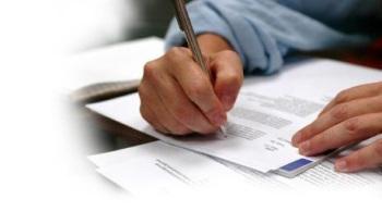 Заявления о государственной регистрации