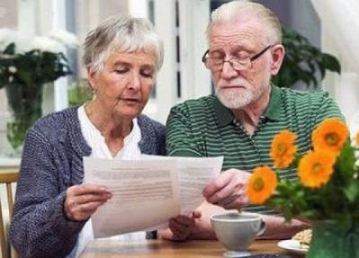 Как оформить трудовую пенсию по старости