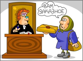 Образец жалобы в квалификационную (либо высшую квалификационную) коллегию судей.