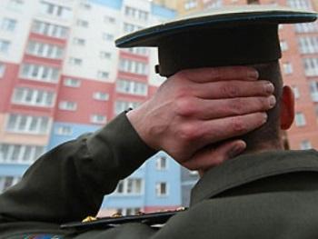 Программа  Военная ипотека  2015 или как получить жилье
