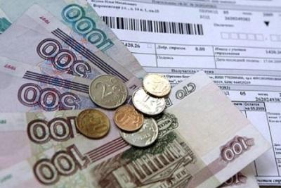 Как разделить платежные счета на всех прописанных в квартире жильцов?