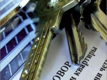 Как продать квартиру находящиюся в собственности нескольких лиц?